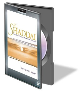 El Shaddai: The God Who is More Than Enough DVD